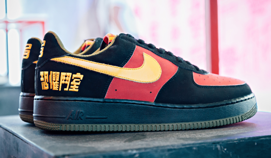 Nike Air Force 1 Chamber of Fear Fearless Warrior