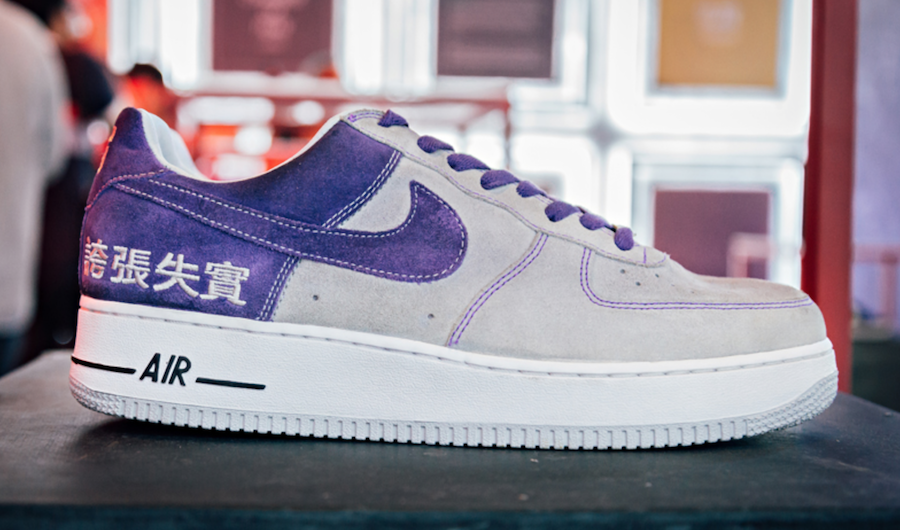 Nike Air Force 1 Chamber of Fear Hype
