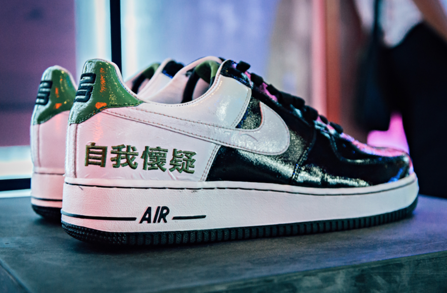 Nike Air Force 1 Chamber of Fear Self-Doubt