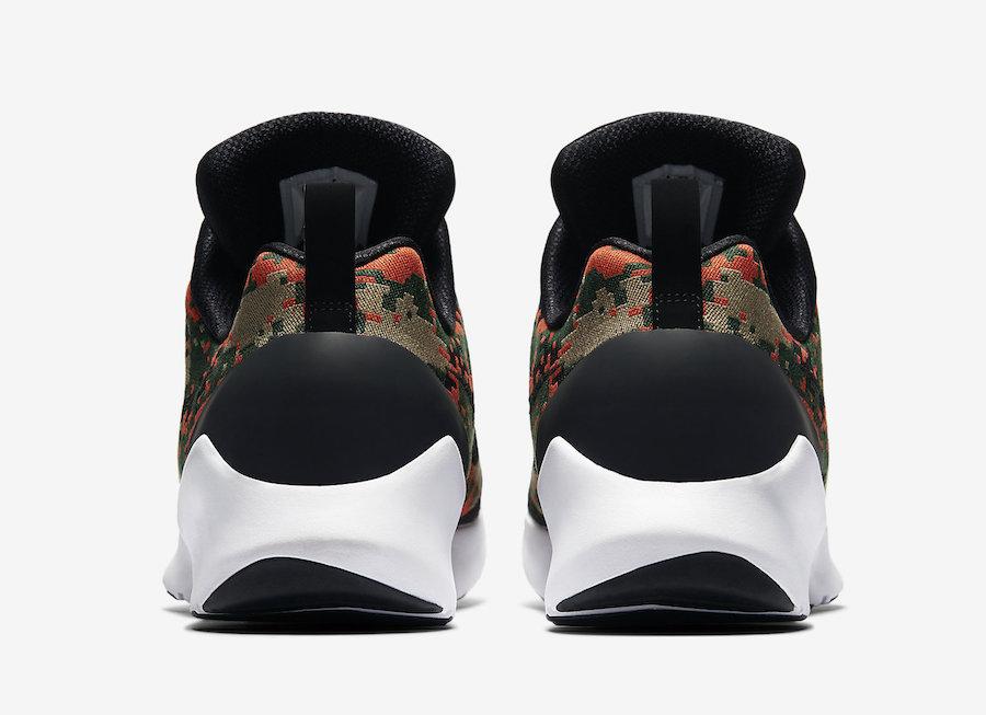 Nike HyperAdapt 1.0 Team Orange 843871-008