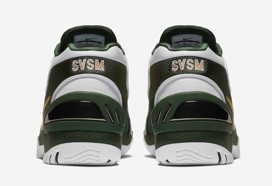 SVSM Nike Air Zoom Generation AO2367-100