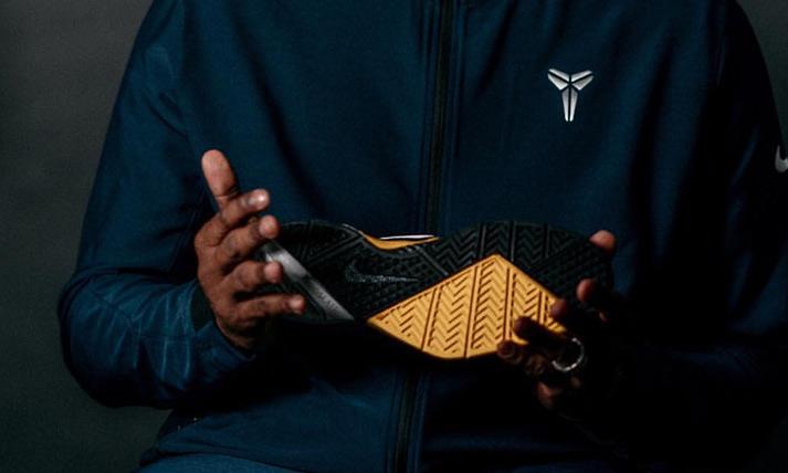 Updated Nike Kobe Retro Line 2018