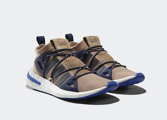 adidas Arkyn Boost Tan