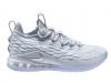 Nike LeBron 15 Low White Metallic Silver AO1755-100