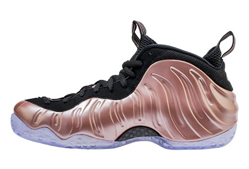 Nike Air Foamposite One Elemental Rose