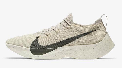 Nike Vapor Street Khaki String