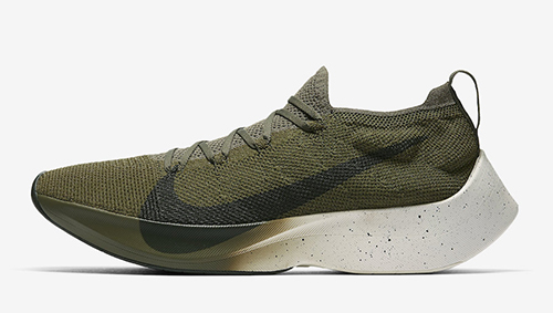 Nike Vapor Street Medium Olive