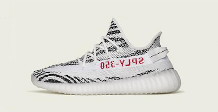 adidas Yeezy Boost 350 V2 Zebra October 2018