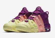 Nike Air More Uptempo Tri-Color Lucky Charms AV8237-800