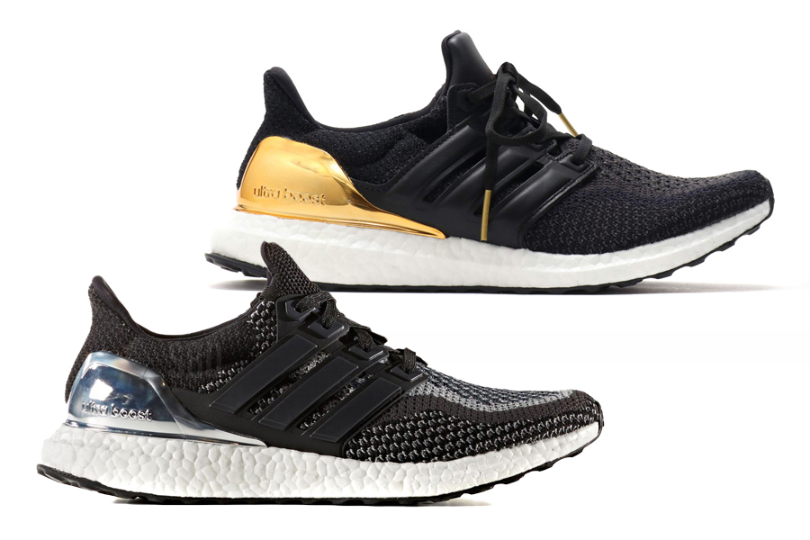 adidas Ultra Boost Gold Medal Silver