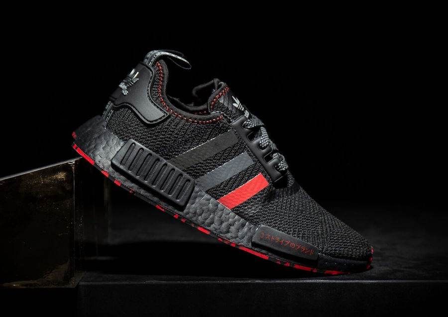 Shoe Palace adidas NMD R1 25th Anniversary G26514