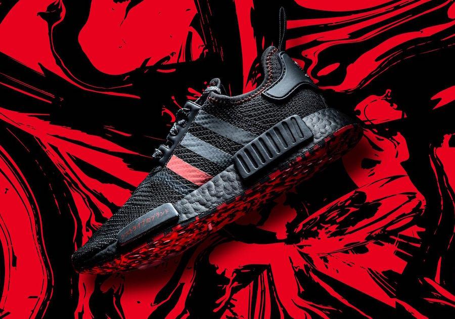 Shoe Palace adidas NMD R1 25th