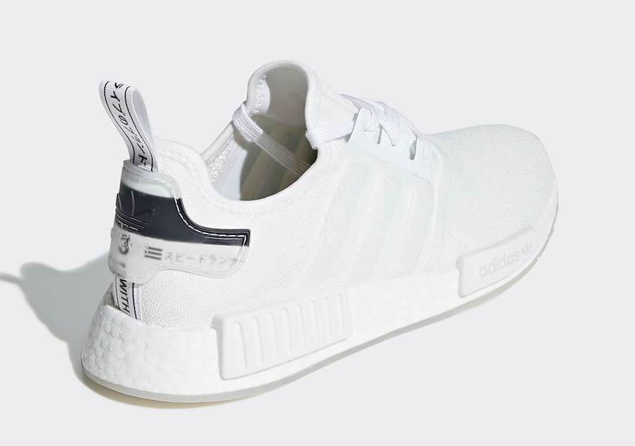 adidas NMD R1 Triple White BD7746 Release Date
