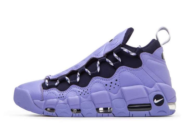 Nike Air More Money Twilight Pulse AO1749-400 Release Date