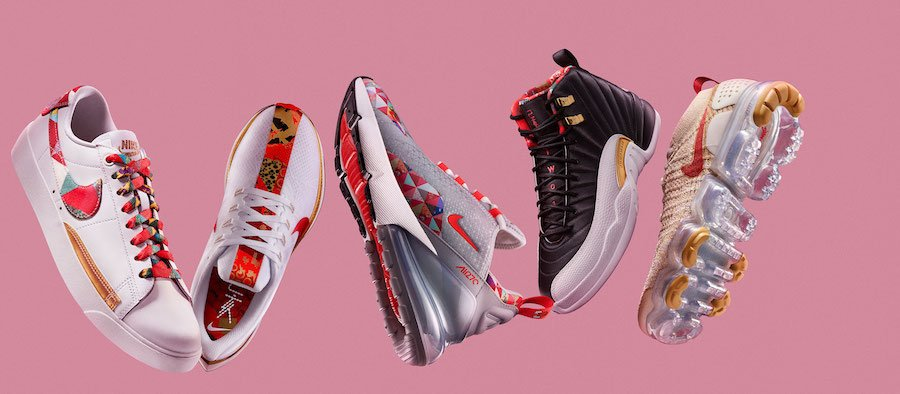 Nike Chinese New Year 2019 Collection Release Date