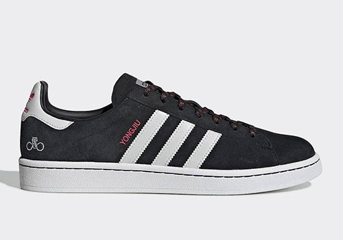 adidas Campus Forever Bicycle