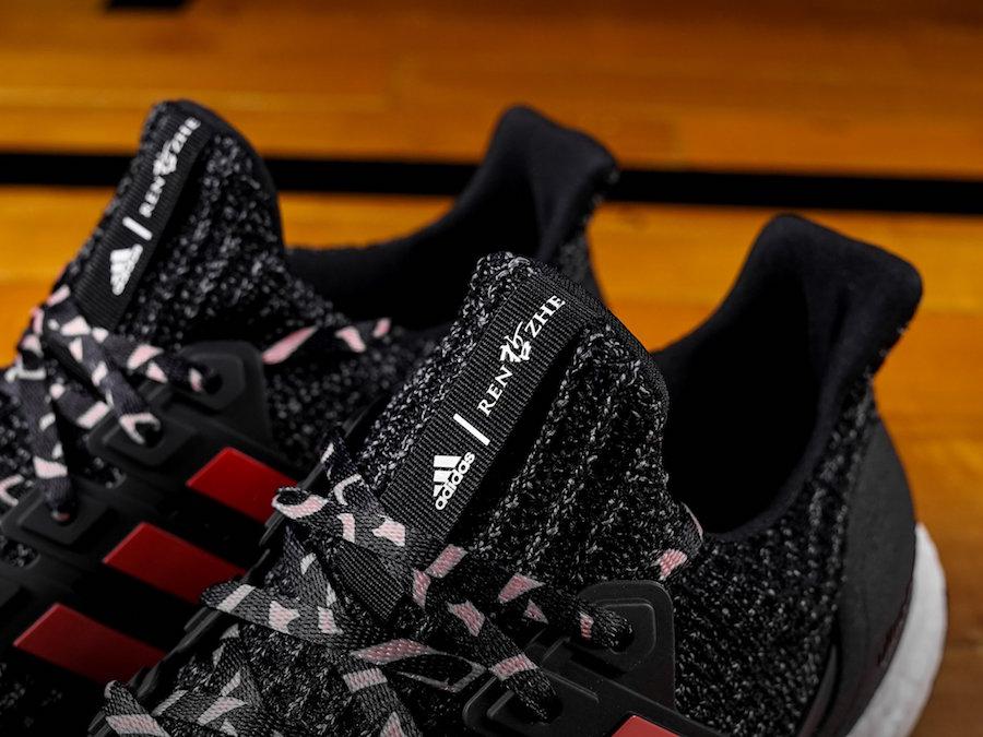 adidas Ultra Boost Ren Zhe F35231 Release Date