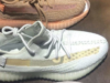 adidas Yeezy Boost 350 V2 Hyperspace Release Date Info