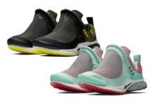 COMME des Garcons Nike Air Presto Tent Release Date