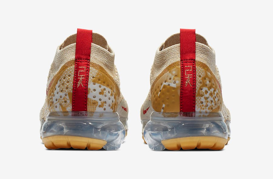 Nike Air VaporMax 2.0 CNY Chinese New Year BQ7037-001 Release Date