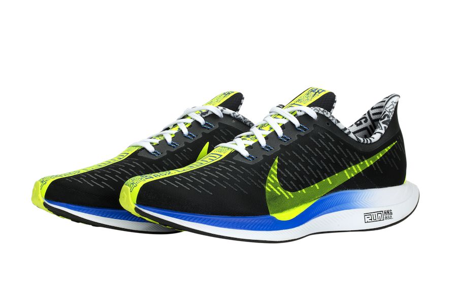Nike Zoom Pegasus Turbo Hong Kong Marathon CI0227-014 Release Date