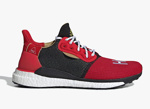 Pharrell adidas Solar Hu Chinese New Year EE8701