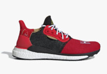Pharrell adidas Solar Hu Chinese New Year EE8701 Release Date