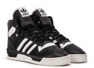adidas Rivalry Black White BD8021 Release Date