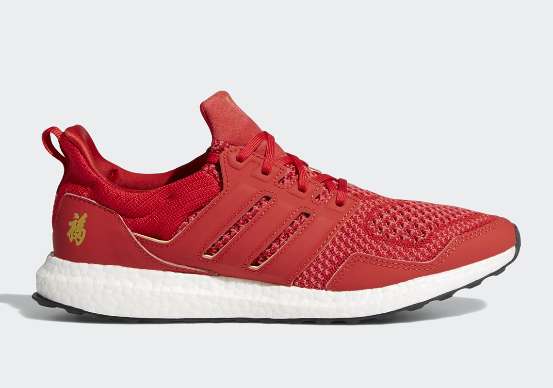 timeless design 7fab0 0e65d Eddie Huang adidas Ultra Boost CNY Chinese New Year Release ...