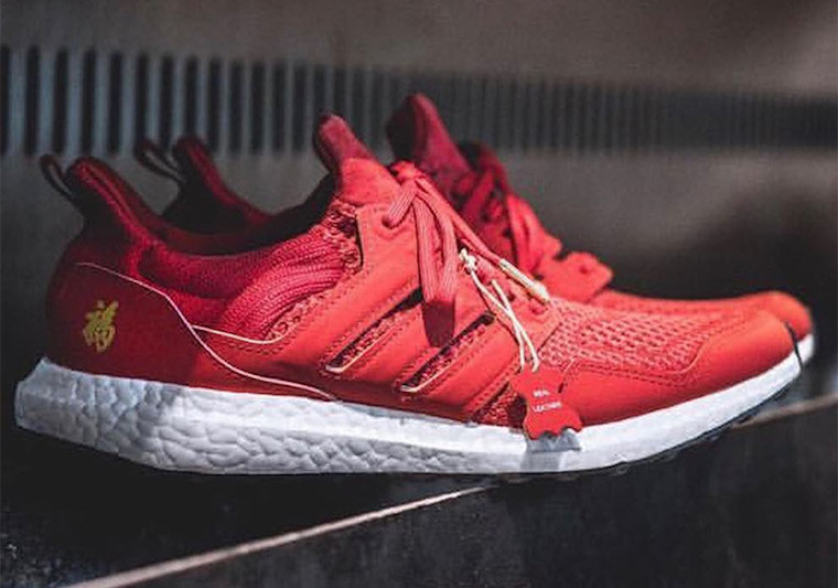 Eddie Huang adidas Ultra Boost CNY Chinese New Year Release Date