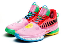 Li-Ning Way of Wade 7 Year of the Pig Release Date