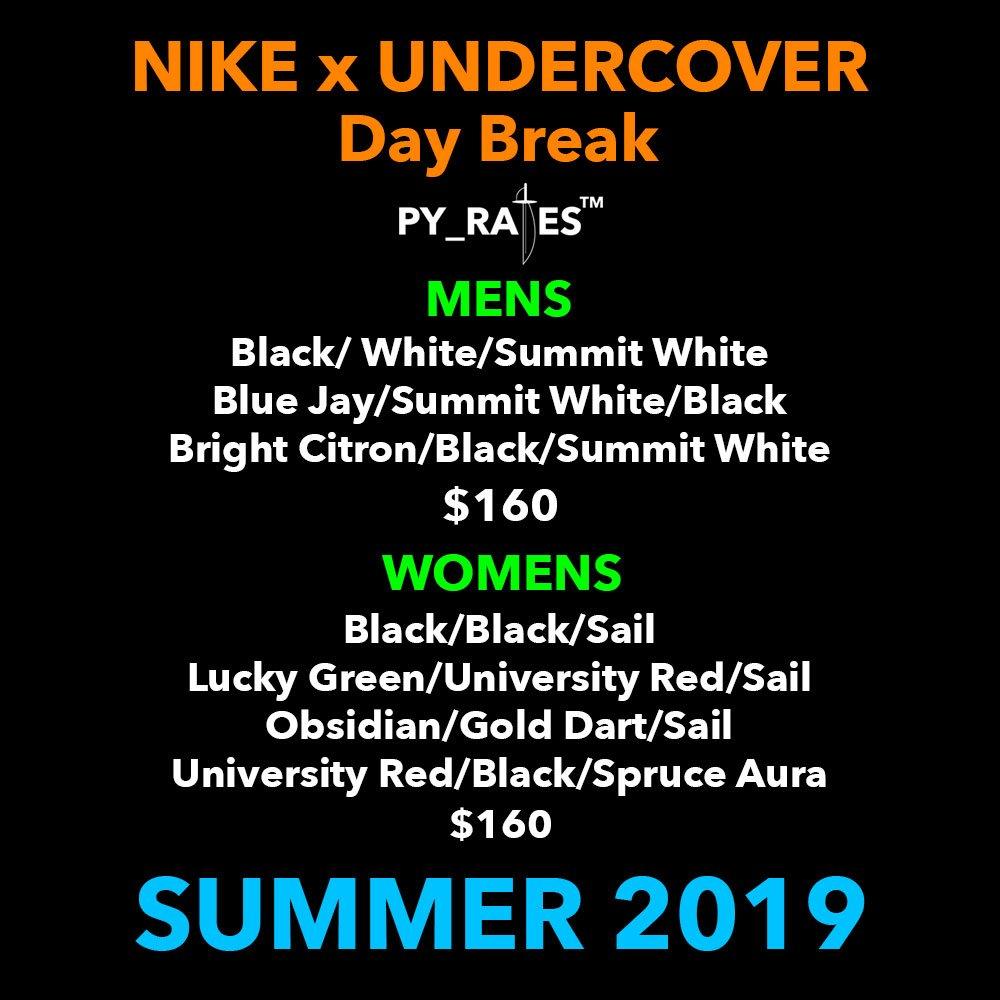 Undercover Nike Daybreak Release Date