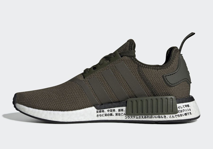 Adidas Japan Nmd Great Quality Fast Delivery Special Offers