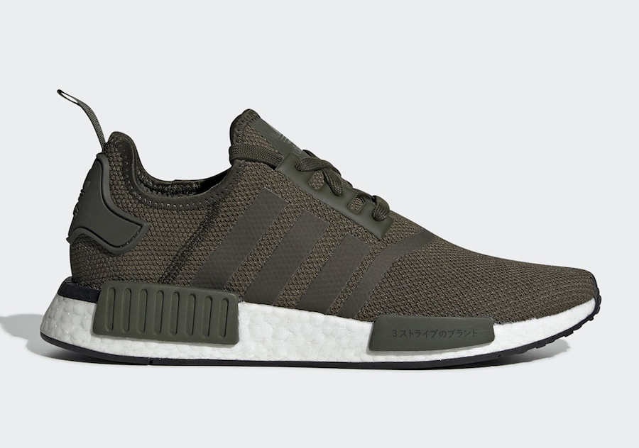 adidas NMD R1 Japan Night Cargo BD7755 Release Date