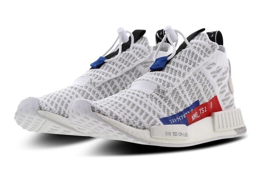 What does the Japanese writing on the NMD Japan Boost