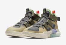 Nike Air Edge 270 AQ8764-200 Release Date