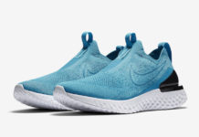 Nike Epic Phantom React Flyknit Lake Blue BV0417-400 Release Info