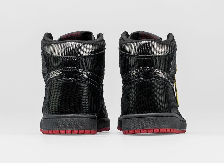 new styles 43623 c94c2 Air Jordan 1 SP Gina CD7071-001 Shoe Palace Release Info