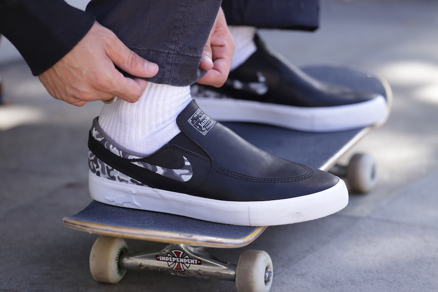 Nike SB Zoom Janoski Slip RM Matriz Release Info