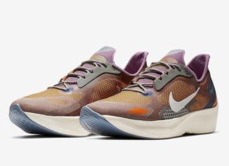 Nike Vapor Street PEG BV7724-500 Release Info