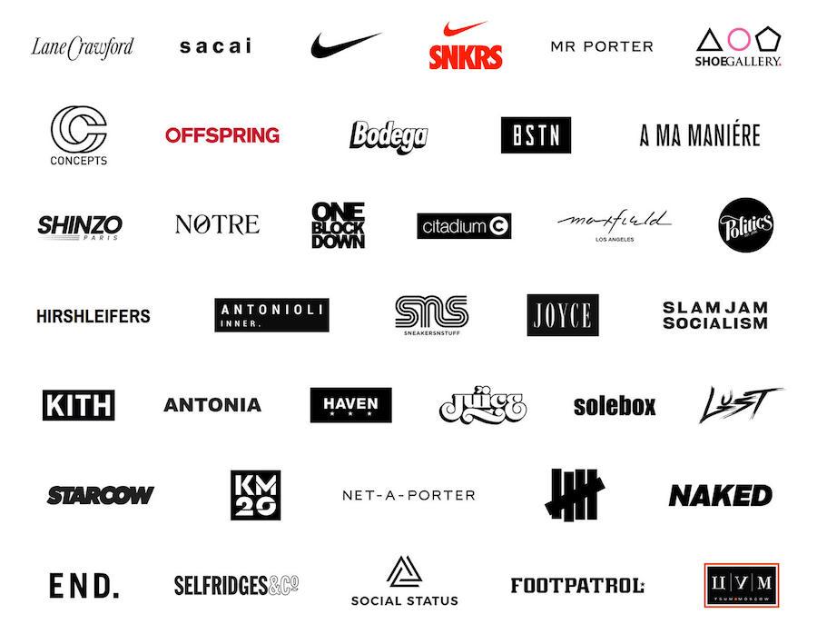 Sacai Nike Retail Locations