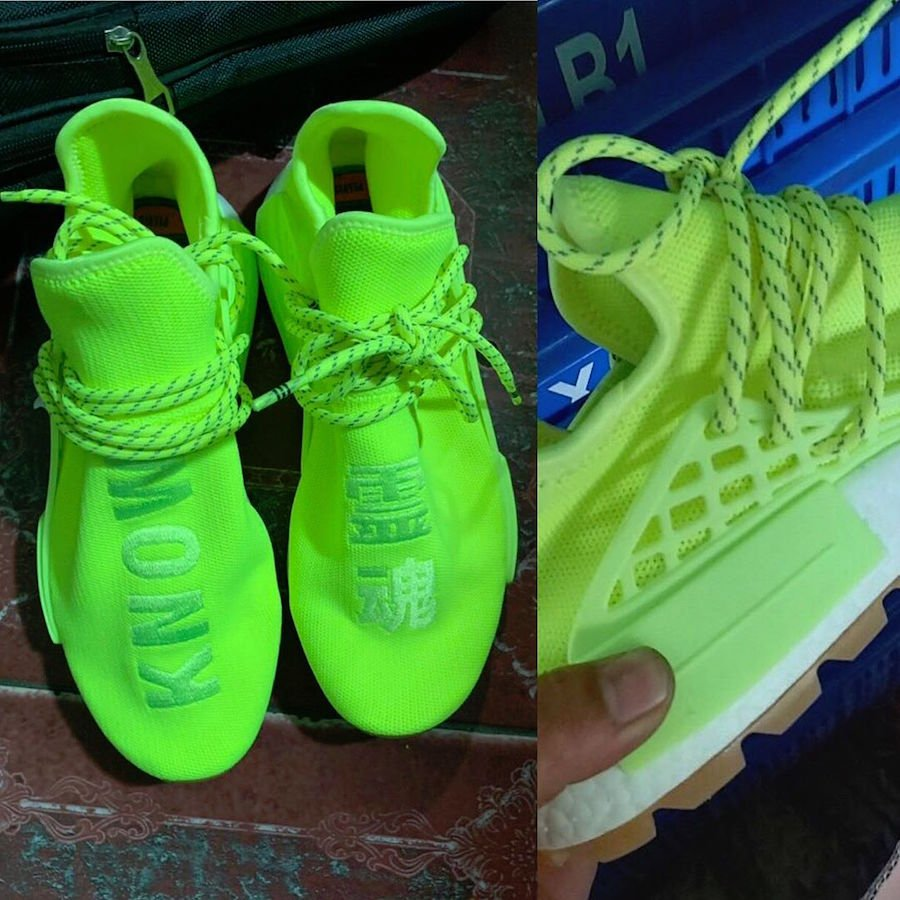 adidas NMD Hu Trail Know Soul Volt Gum Release Date Info