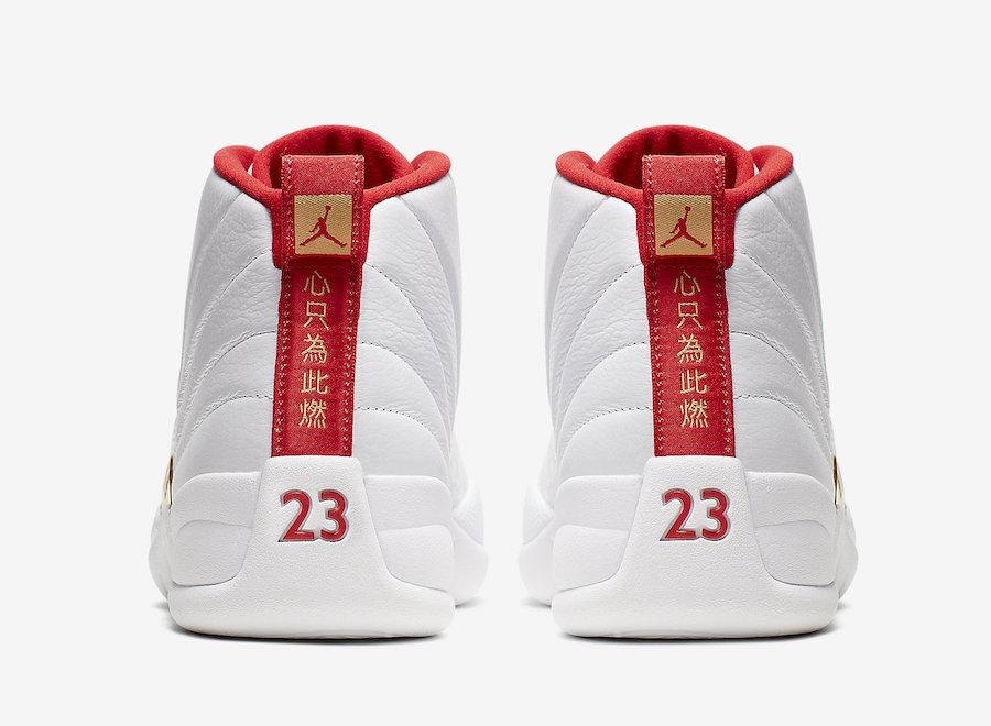 Air Jordan 12 FIBA 130690-107 Release Date Price