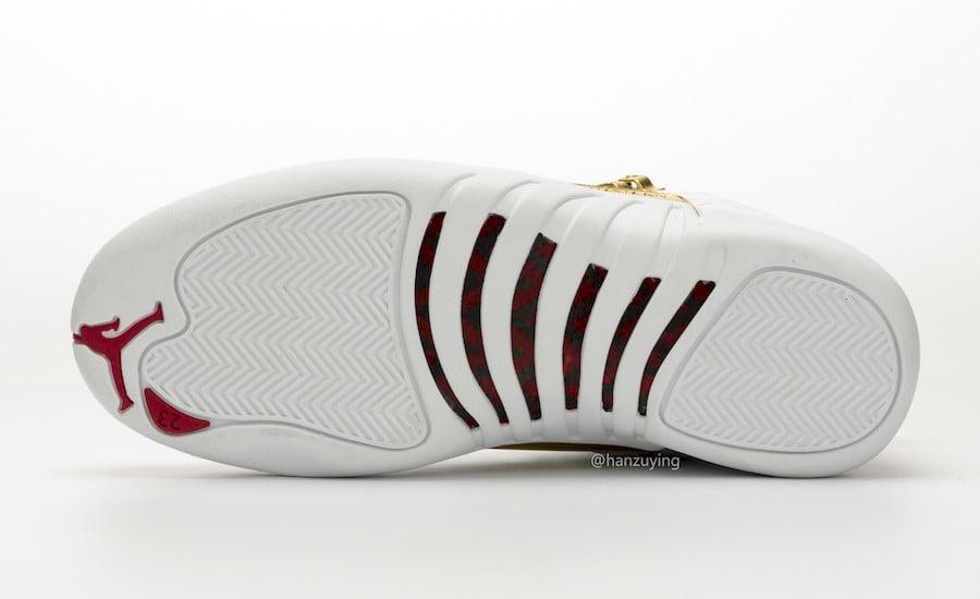 Air Jordan 12 FIBA 130690-107 Release Date Price Info