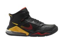 Jordan Mars 270 Citrus CD8286 Release Date Info