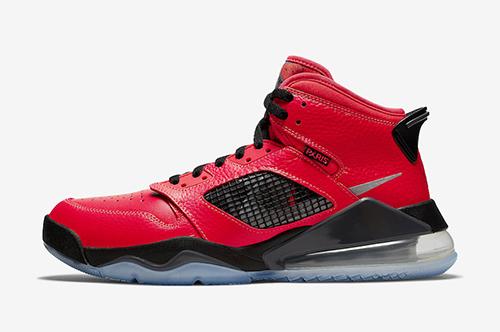 Jordan Mars 270 PSG Release Date