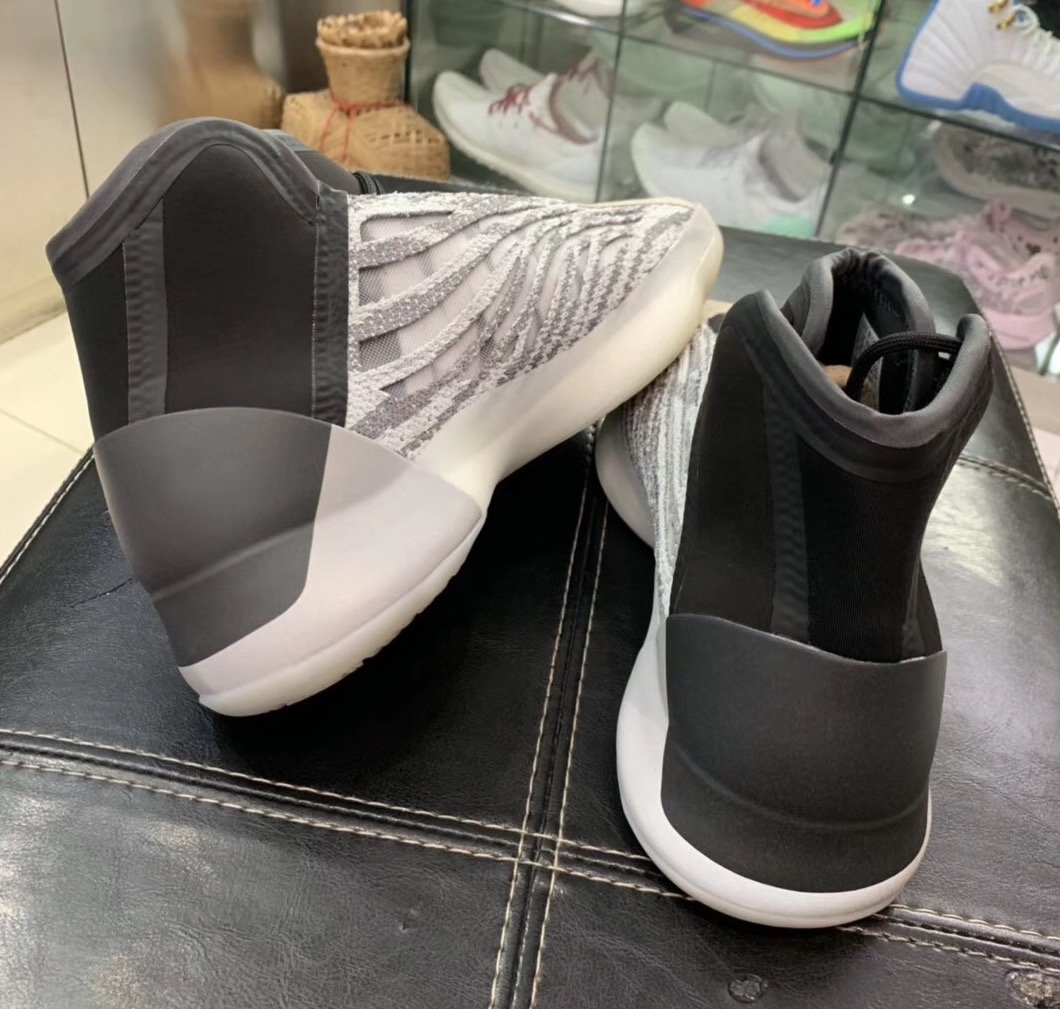 adidas Yeezy Basketball Quantum EG1535 Release Date