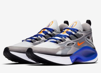 Nike Signal D/MS/X Knicks AT5303-004 Release Date Info