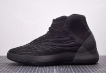 adidas Yeezy Basketball Black EG1536 Release Date Info