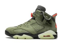 Travis Scott Air Jordan 6 Release Date